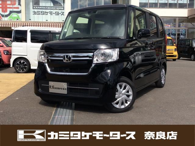 ホンダ G 新型・軽自動車・キーフリー・両側スライド