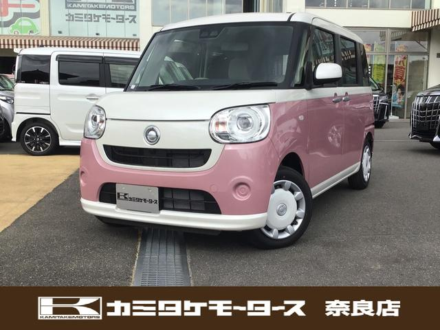 ダイハツ G SAIII 軽自動車・キーフリー・両側電動スライド