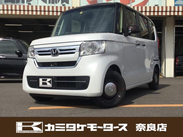 ホンダ N-BOX L Lコーディネートスタイル 軽自動車・キーフリー・両側スライドドア