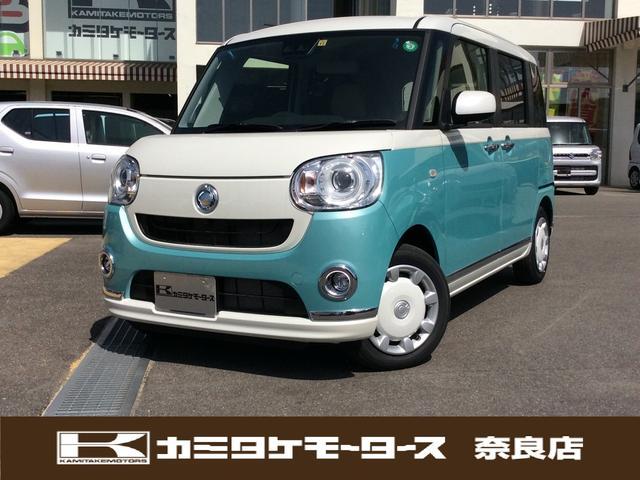 ダイハツ Gメイクアップリミテッド SAIII 軽自動車・キーフリー・両側電動スライド