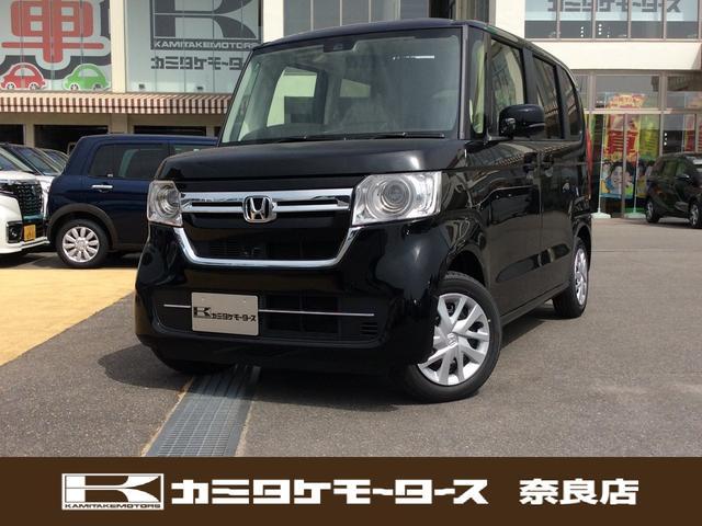 ホンダ G 軽自動車・キーフリー・両側スライドドア