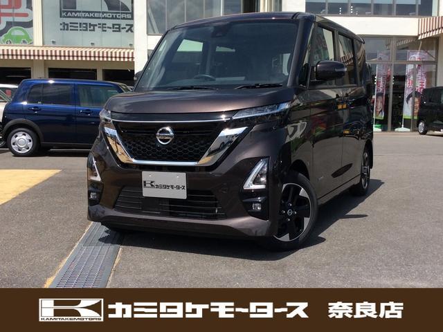 日産 ルークス ハイウェイスター X 軽自動車・キーフリー・片側電動スライド