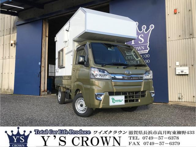 ダイハツ エクストラSAIIIt 軽キャン ソーラーパネル 4WD