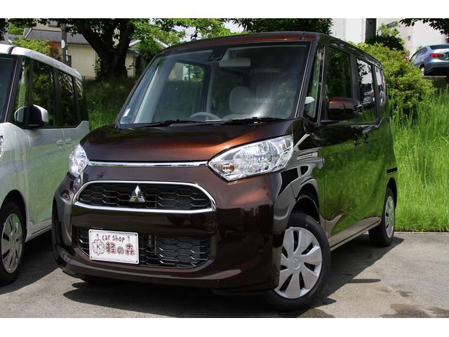三菱 M e-アシスト 自動ブレーキ 届出済未使用車