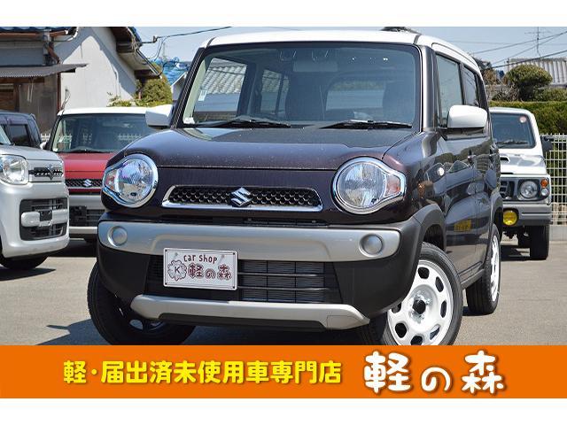 スズキ G 軽自動車 届出済未使用車 デュアルカメラブレーキSP