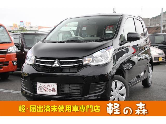 三菱 E  軽自動車 届出済未使用車 キーレスキー シートヒーター