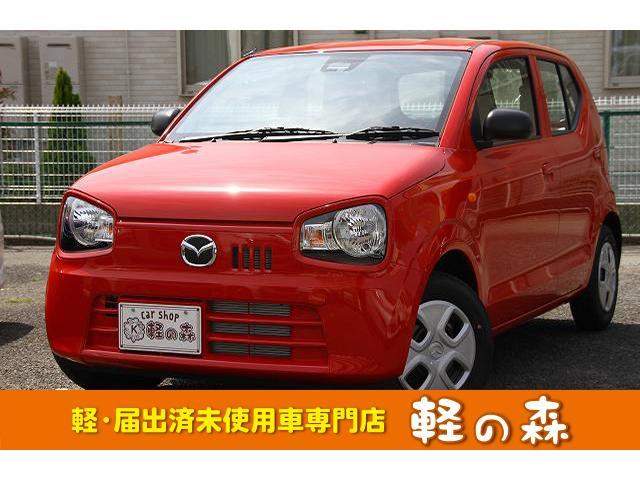 マツダ GL 軽自動車 届出済未使用車 キーレス シートヒーター