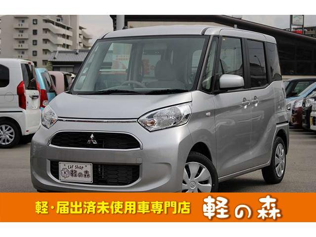 三菱 M 届出済未使用車 検査03年10月まで