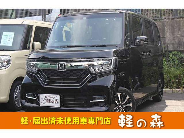 ホンダ G・Lホンダセンシング 軽自動車 スマートキー 片側電動ドア