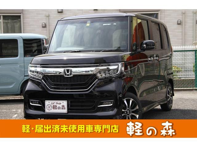 ホンダ G・Lホンダセンシング 軽自動車 届出済未使用車 キーレス