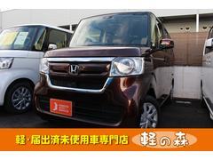 N−BOXGホンダセンシング 軽自動車 届出済未使用車 AAC
