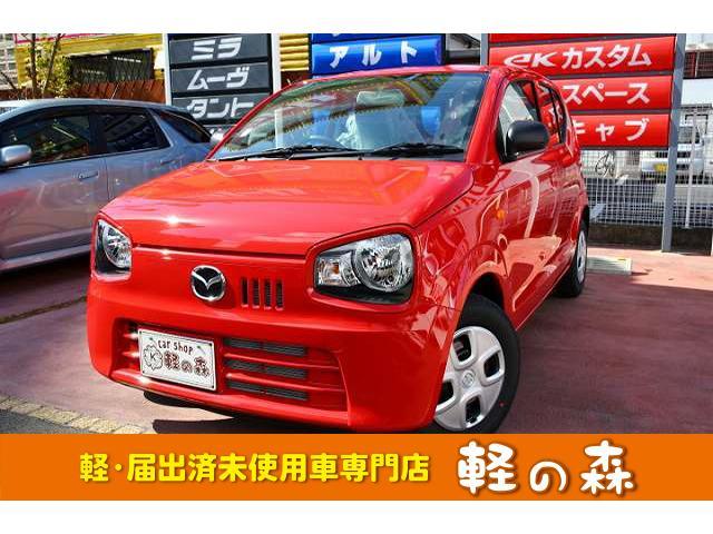 マツダ キャロル GL 届出済未使用車 キーレス オーディオ シートヒーター