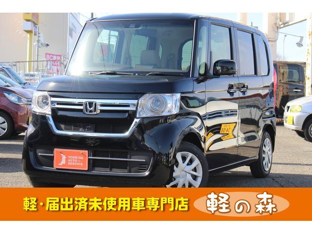 ホンダ N-BOX L 軽自動車 届出済未使用車 衝突被害軽減ブレーキ オートエアコン ABS エアバッグ 両面スライドドア パワーウィンドウ パワステ