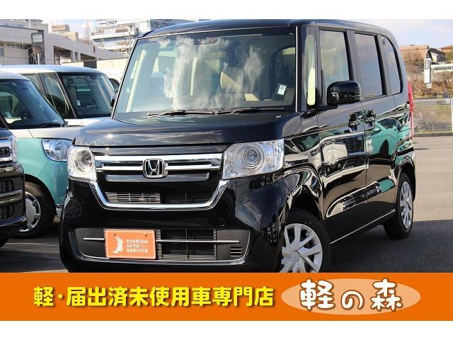 ホンダ G 軽自動車 届出済未使用車 衝突被害軽減ブレーキ スマートキー プッシュスタート 両側スライドドア バックカメラ ベンチシート