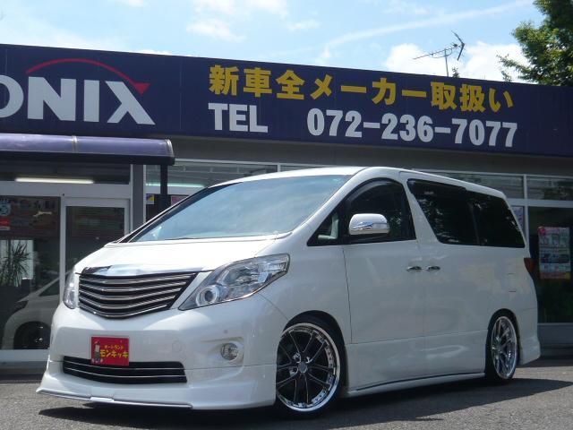 トヨタ 240S HDD フリップD BLITZ車高調 20AW