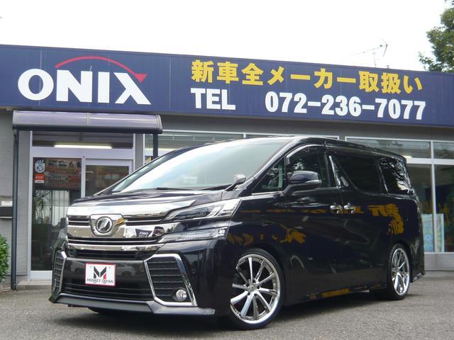 トヨタ 3.5ZA 10型ナビ 12.8フリップD 車高調 20AW
