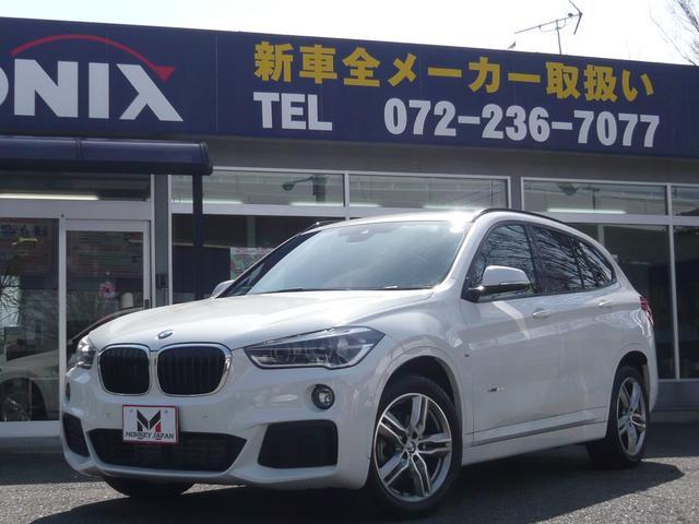 BMW X1 xDrive 18d Mスポーツ 純正HDDナビ/CD・DVD・MSV・Bluetooth/Bカメラ/ETC/前後ドラレコ/衝突軽減/レーダークルーズ/コーナーセンサー/アイストップ/電動リアゲート/LEDヘッドライト/スマートキー