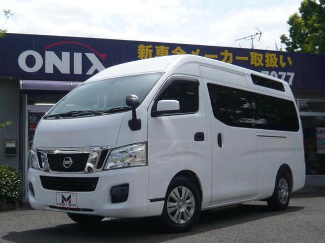 日産 NV350キャラバンバン  チェアキャブ 車いす移動車/電動スロープ/車いす2基固定装着/オートステップ/乗車定員10人/キーレス