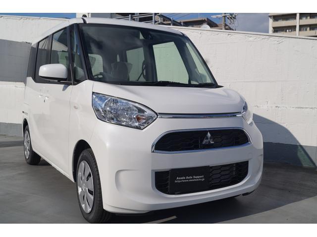 三菱 M e-アシスト届出済未使用車