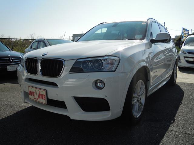 BMW xDrive 20d ブルーパフォマンスMスポーツP