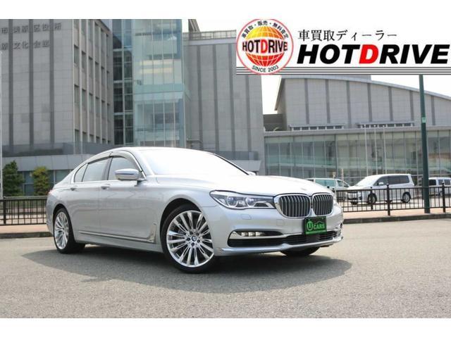 BMW デザインピュアエクセレンス