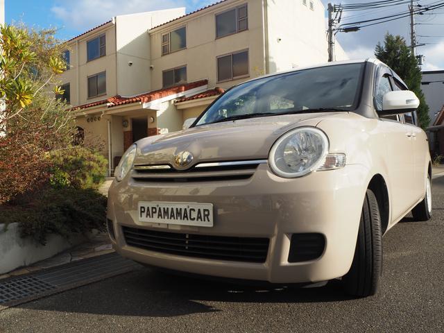 トヨタ X パパママカーズオリジナルツートンカラー
