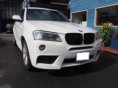 BMW X3xDrive 28i Mスポーツパッケージ地デジ