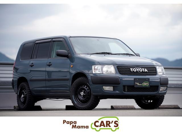 トヨタ サクシードワゴン TX Gパッケージリミテッド オリジナルカラー