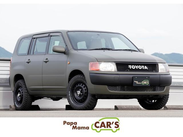 トヨタ GL オリジナルカラー