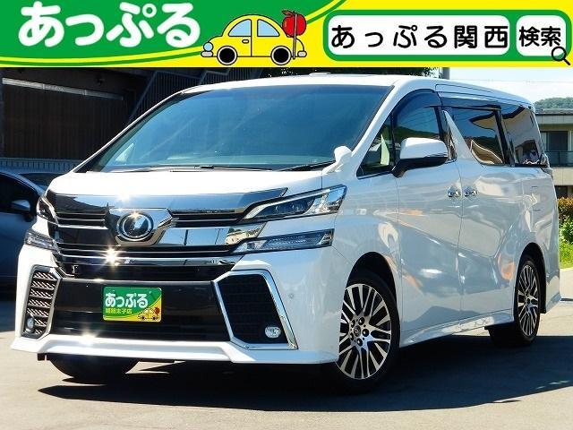 トヨタ 2.5Z Gエディション革シートWサン10型ナビ&12型後席
