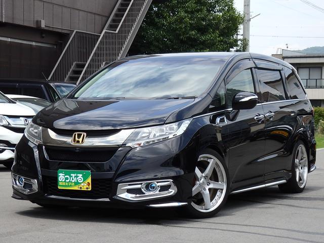 ホンダ アブソルート・EX 黒革シート 純正ツインナビ 車高調