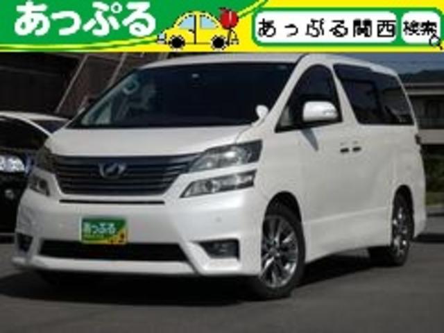 トヨタ 2.4ZプラチナセレクションII HDDナビ&後席TV両電動