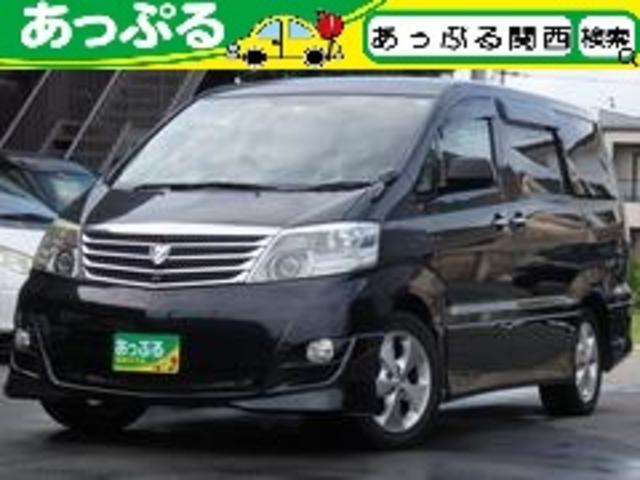 アルファードG(トヨタ) AS 中古車画像