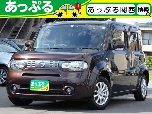 日産 15X Vセレクション 純ナビBカメラETC OP内装カラー