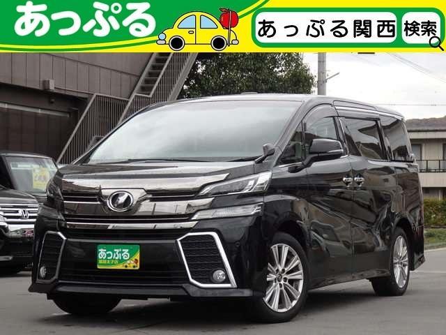 トヨタ 2.5Z Wサンルーフ 10型ナビ&12型後席TV 両側電動