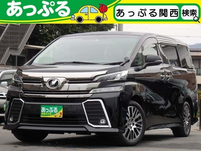トヨタ 2.5Z Gエディション 10型ナビ&11型後席 両側電動