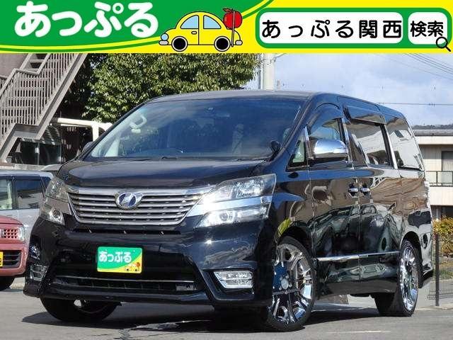 トヨタ 2.4Z ALPINE9型SDナビ&社外後席モニター両側電動
