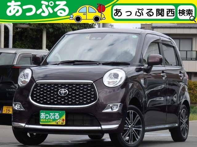 トヨタ F Gターボ SAIII 衝突軽減 フルセグナビ ETC