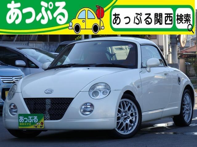ダイハツ アルティメットエディション 1オーナー 純正CD/MDデッキ