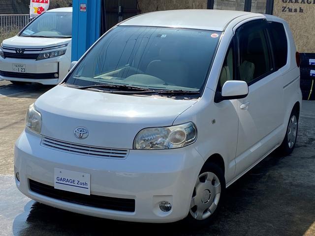 トヨタ 150r ユーザー様買取車 地デジナビETC