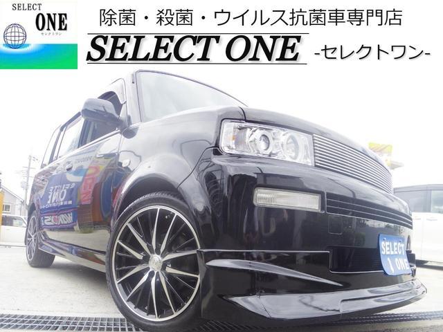 トヨタ Z Xバージョン  新作PRODUCEフルカスタム車輌
