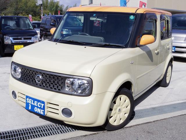 日産 15M プラスナビHDD Cute車 自由カラー 新品シート