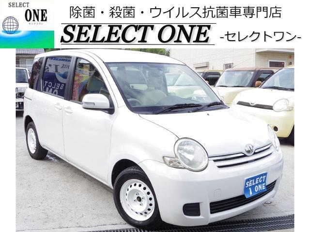トヨタ X  キュートツートン車 選べるレザー調シート 除菌済 禁煙