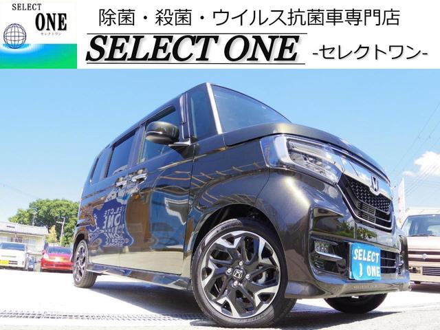 ホンダ G・EXターボホンダセンシング 新車 カロッツェリア8型ナビ