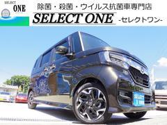 N BOXカスタムG・EXターボホンダセンシング 新車 カロッツェリア8型ナビ