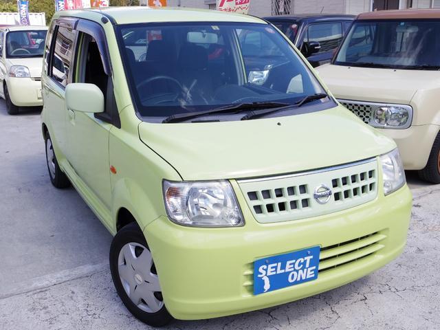 日産 S ワンオーナー車 新品オイル・フィルター交換