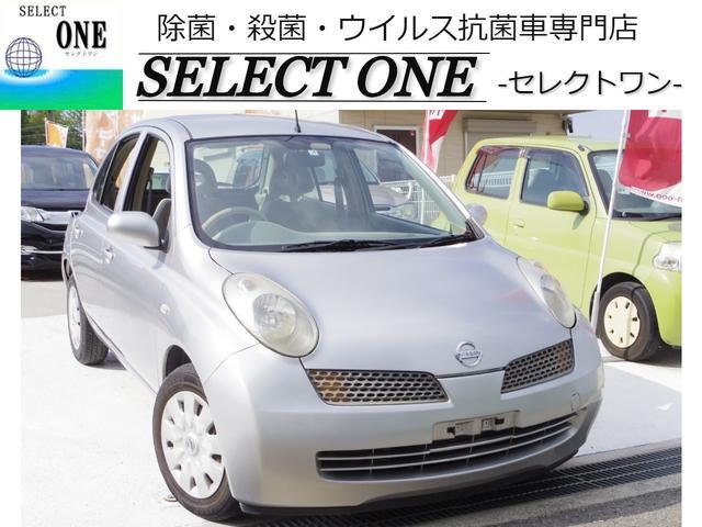 日産 マーチ 12c 特別奉仕車