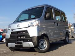ハイゼットカーゴスペシャルクリーンSAIII 軽自動車