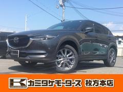CX−5XD エクスクルーシブモード ディーゼルターボ SUV