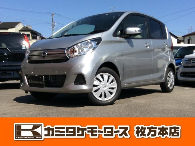 日産 X 軽自動車・キーフリー・電動格納ミラー